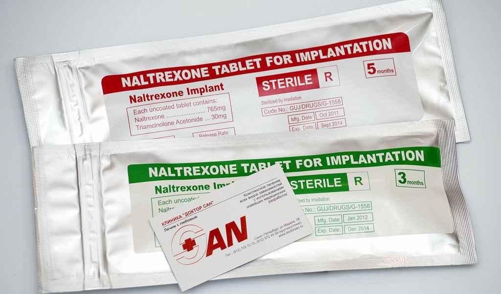 Имплантация Налтрексона в Дедовске цена